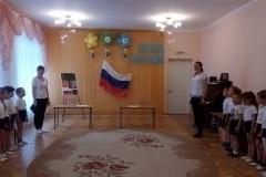 День России 2016